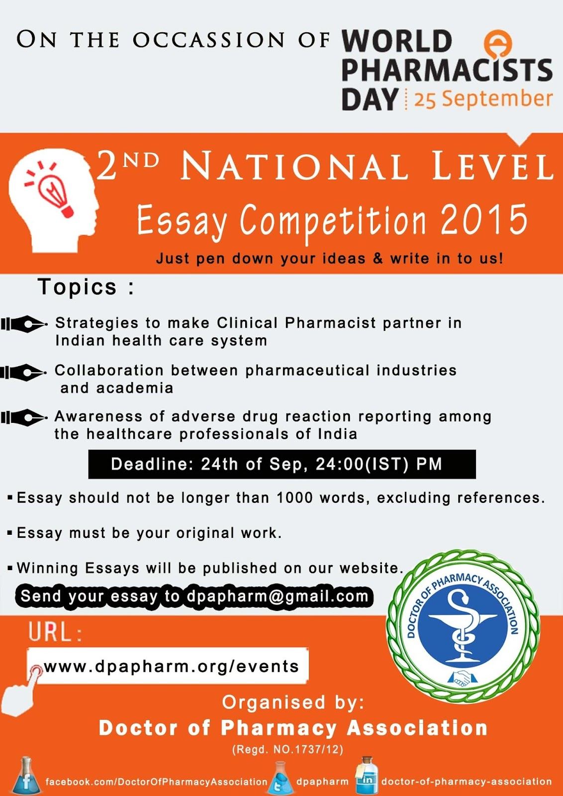 International essay competitions for students