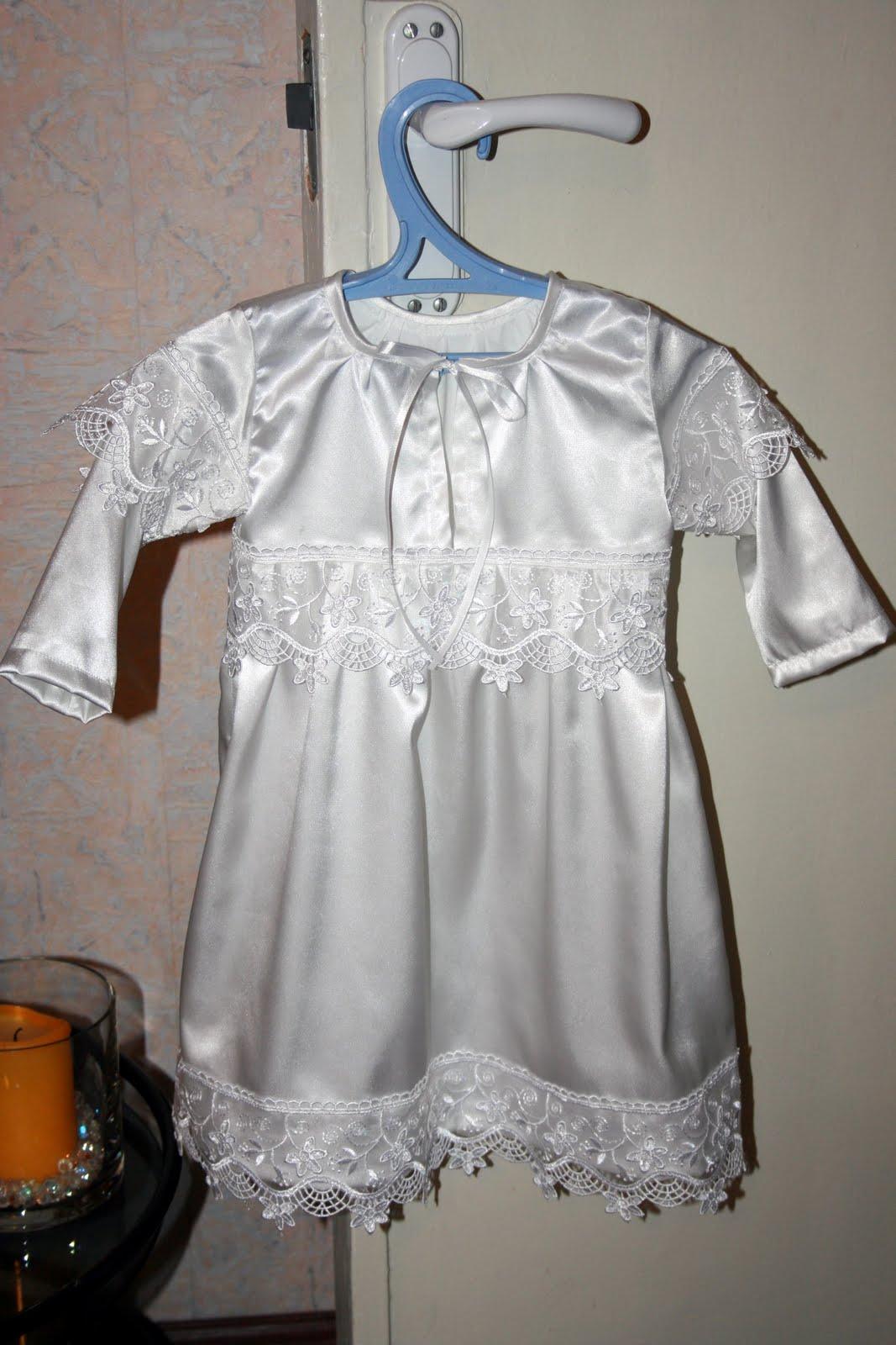 Крестильное платье для девочки 40
