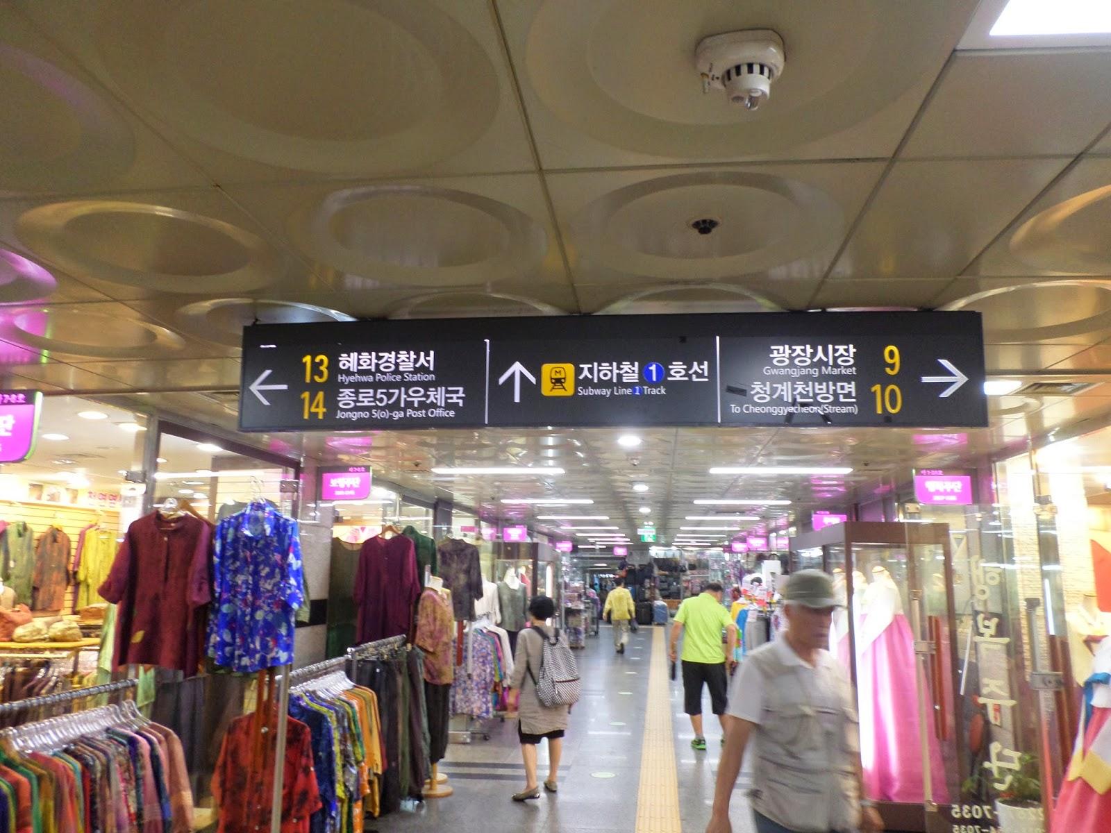 Erika Travels Day 4 Seoul Kwangjang Market Cheonggyechon Stream