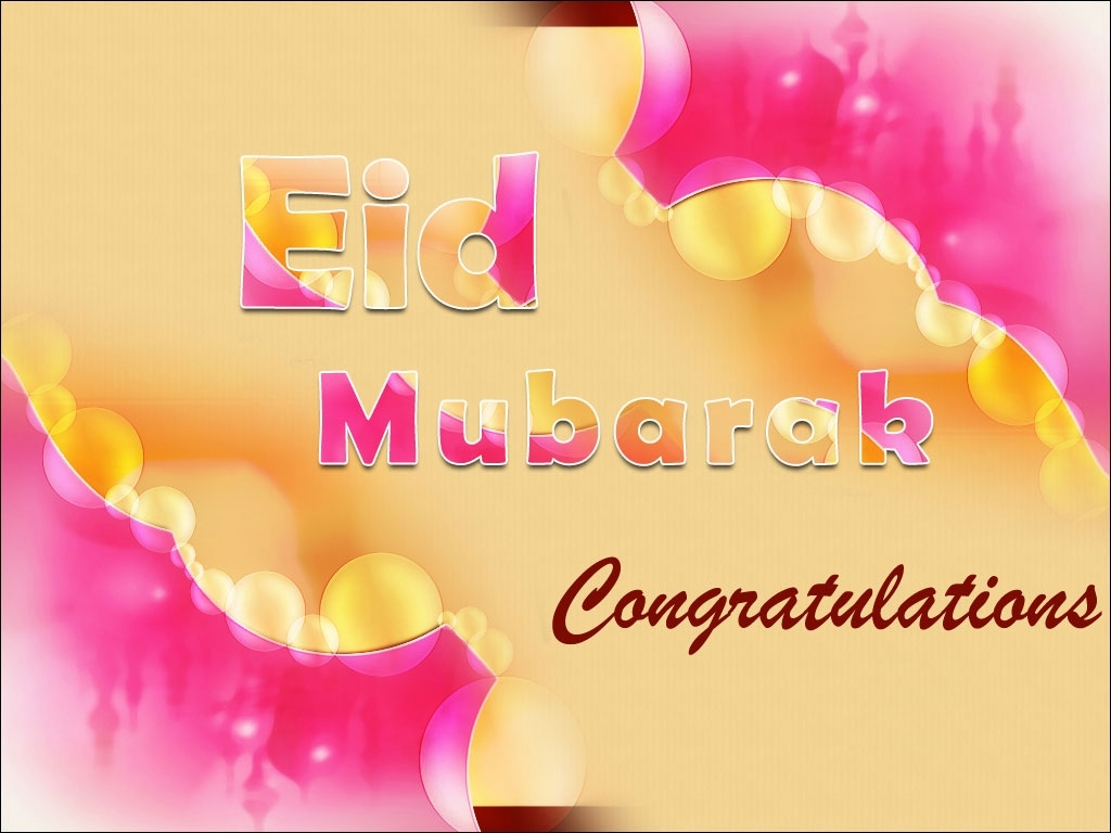 Eid Mubarak Greetings Cards 2015