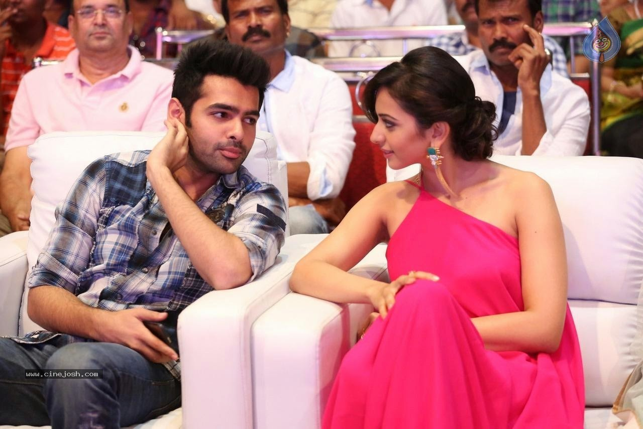 pandaga chesko audio launch