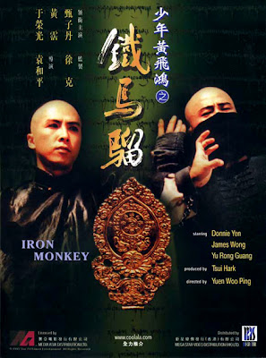 ScreenShoot Iron Monkey (1993)