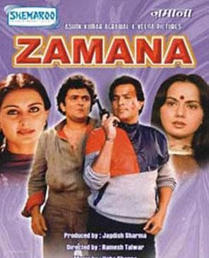 Zamana 1985 Hindi Movie Watch Online
