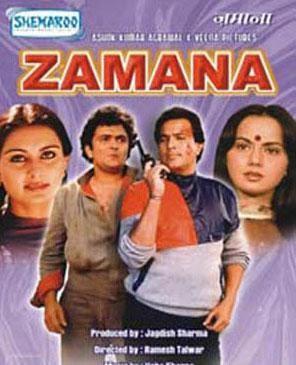 Zamana 1985 Hindi Movie Watch Online