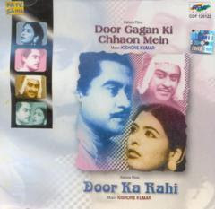 Door Gagan Ki Chhaon Men 1964 Hindi Movie Watch Online