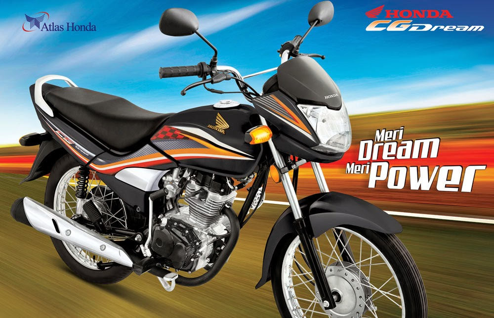 Poster of Honda CG Dream
