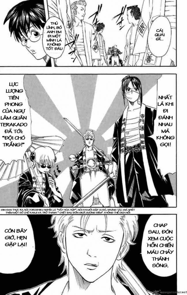 Gintama Chap 036