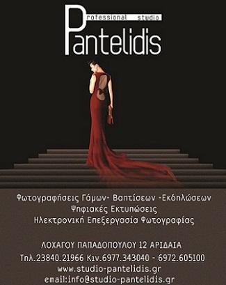 STUDIO PANTELIDIS!!
