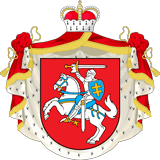 Герб Олькевичей