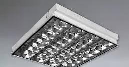 Plafoniere Da Incasso 60x60 : Quanta luce fa una plafoniera tocani