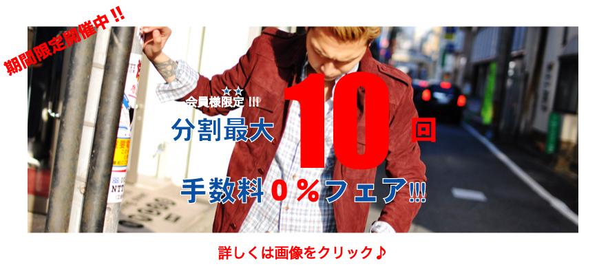 http://nix-c.blogspot.jp/2014/03/blog-post_17.html