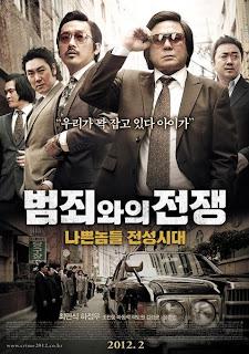 Nameless Gangster -(thriller)