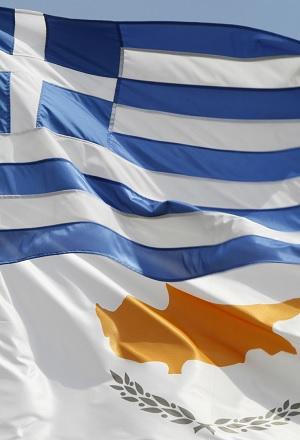 Πυρήνας Γιουβεντίνων στην Κύπρο