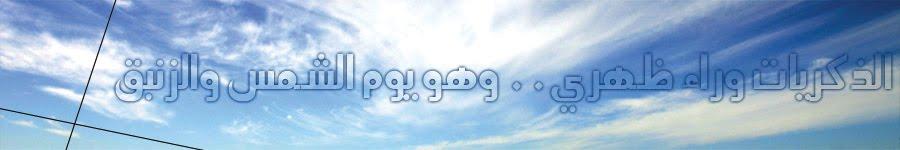Hedaya Alhaj
