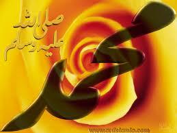 Berantas Alawiyyin Gadungan