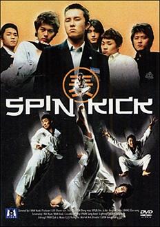 Cú Đá Xoay Spin Kick