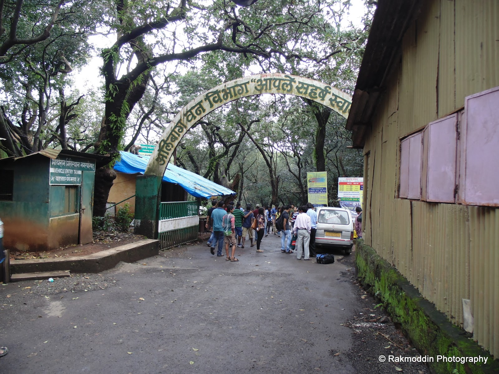 essay of a hill station in maharashtra Wonderful hill-stations near nagpur for vacation, the small city of nagpur is a fascinating place to spend some quiet time in, perennially isolated from all the rush of a metro city hill stations .