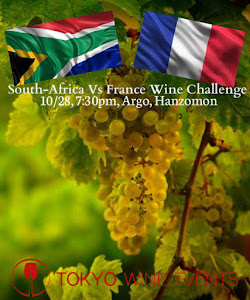 South-African Wine Vs french Wine Seminar