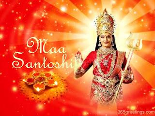 Navratri Special Santoshi maa,Durga Puja (Bhakti Songs, Aarti, Bhajans)