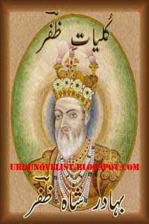 Kulliyat Bahadur Shah Zafar