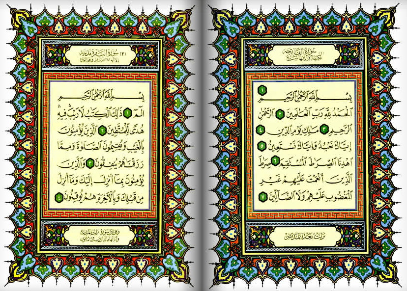 The Quran - Arabic Text Parallel English Translation