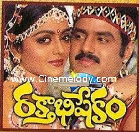 Rakthabhishekam Telugu Mp3 Songs Free  Download  1988