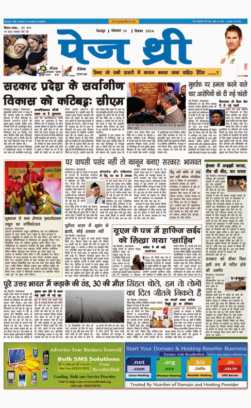 Page Three-22 Dec,2014