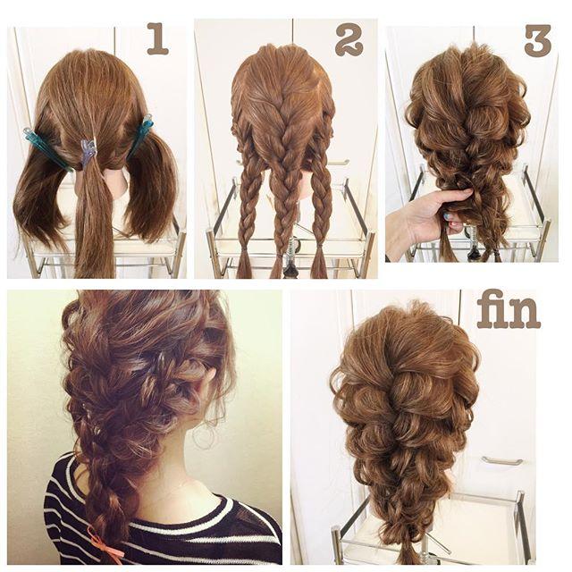 Прическа с косами пошагово