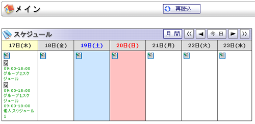 v2_1_0_main_sc1.png