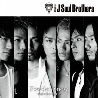 Sandaime J Soul Brothers - Powder Snow ~永遠に終わらない冬~ (Download Mp3)