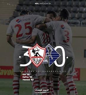 أهداف مباراة الزمالك ودمنهور 3-0  - كاملة | الدوري المصري 2015
