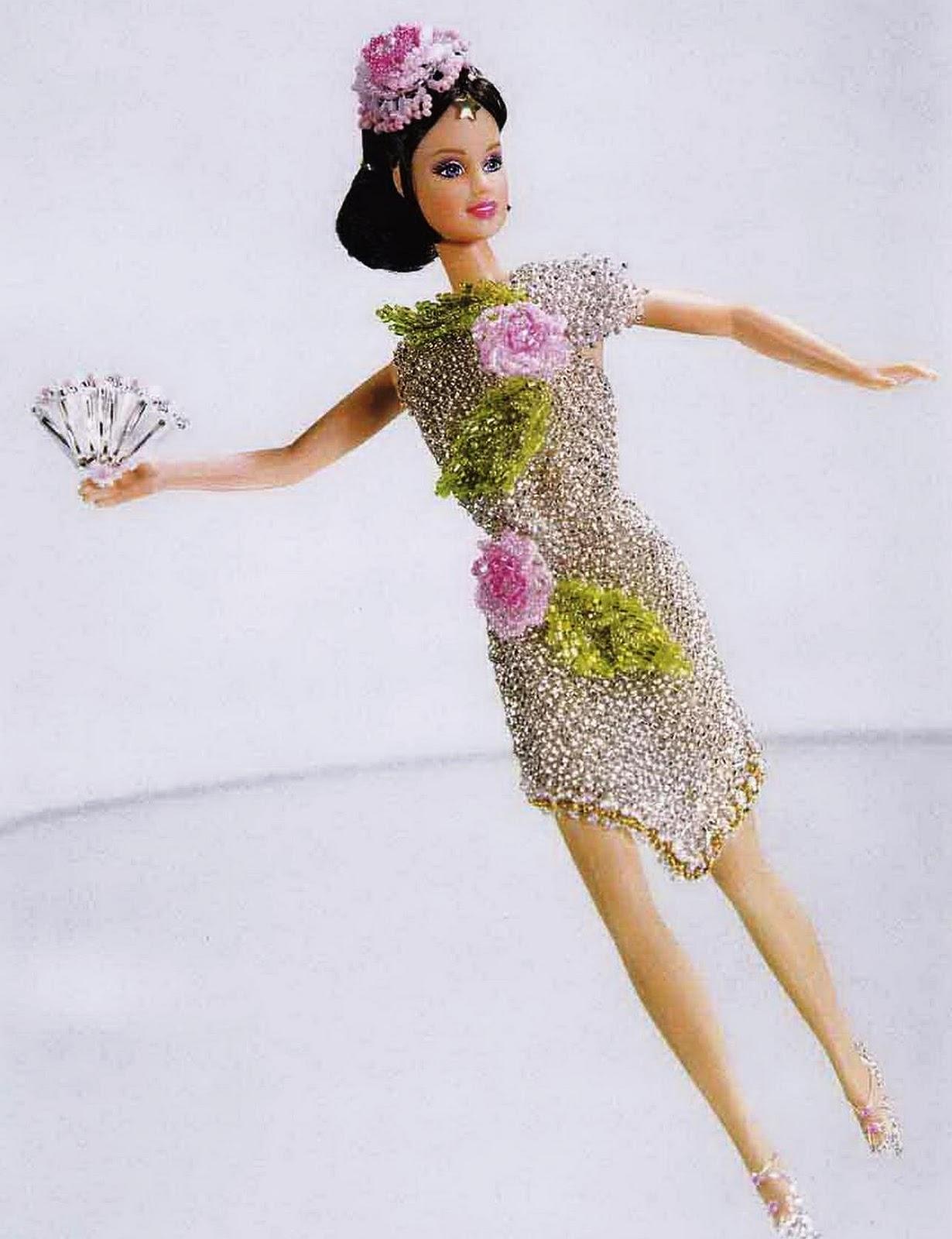 Еще куклы, одетые бисером