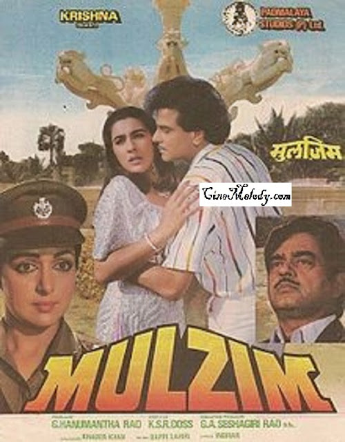 Mulzim Hindi Mp3 Songs Free  Download  1988