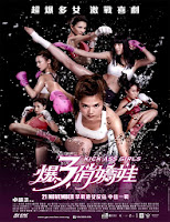 Kick Ass Girls (2013) online y gratis