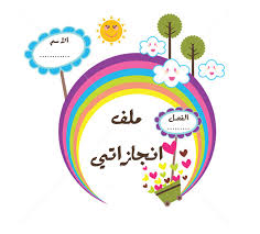 Eman Mohammad