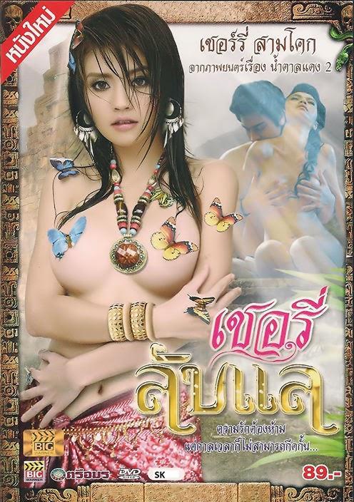 yaponiya-erotika-porno-filmi