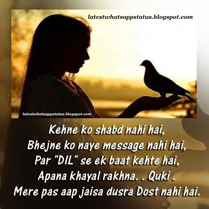 heart breakup shayari for her him