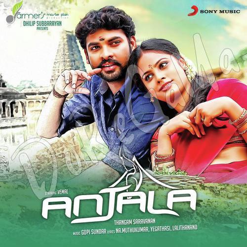 Anjala image poster wallpaper pic hot cd front cover albumart