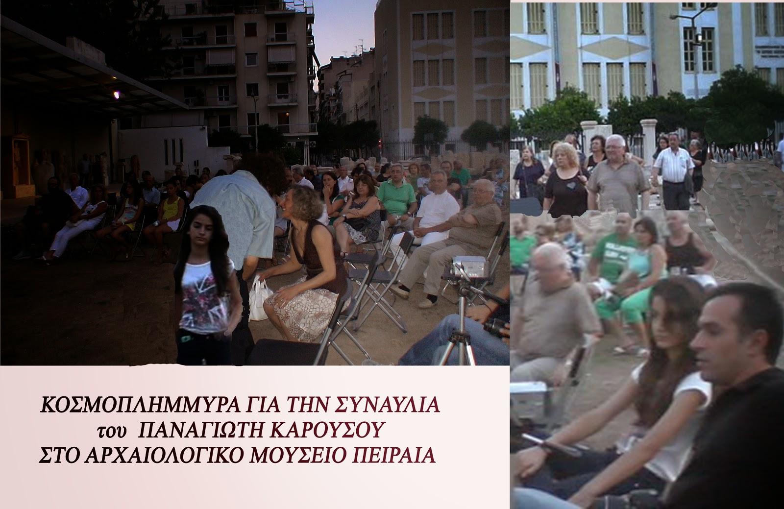 http://sofigraf2009.blogspot.gr/2014/08/1082014-2100.html