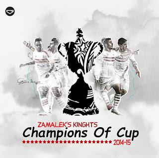 أهداف مباراة | الزمالك 1-0 الأهلي | كأس مصر 2015 | النهائي
