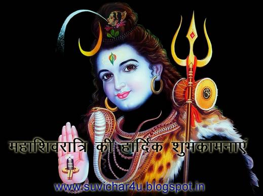 भगवान शिव ही इस संसार के पहले गुरू माने जाते हैं।