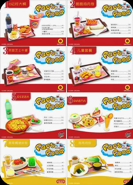 Orcara Fast Food Set