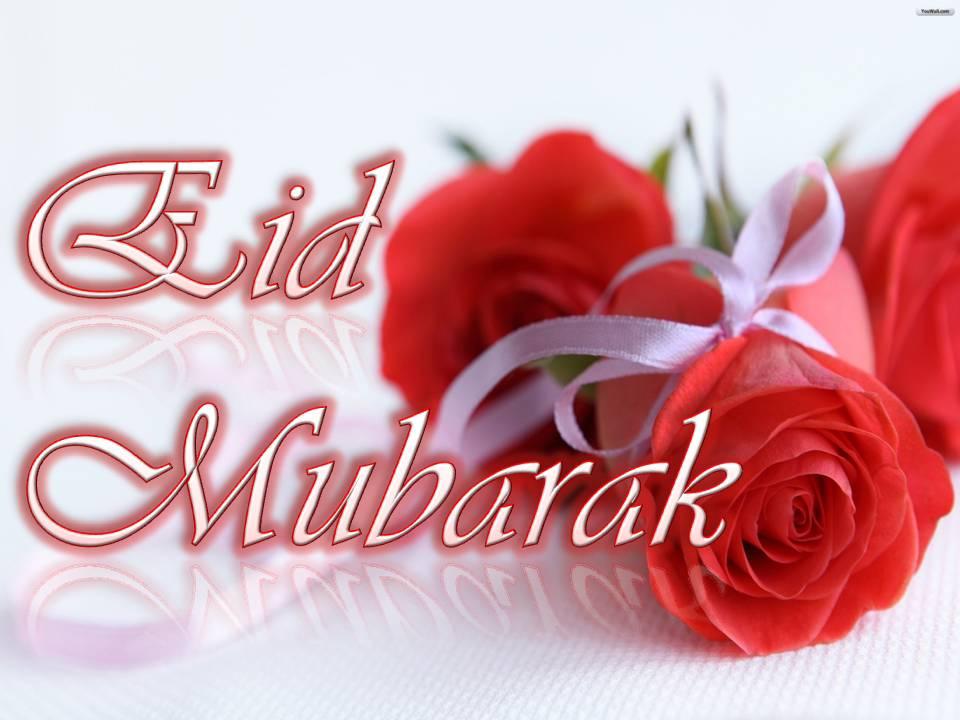 Love Eid Mubarak Wallpaper : Eid Mubarak Wallpapers 2013. Eid Mubarak ~ Lover cafe