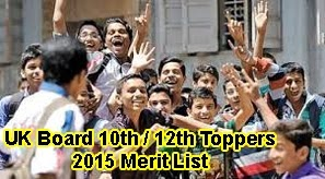 UK Board Class 10 Topper 2015 Merit List, UK Board 12th Toppers 2015, Uttarakhand 10th Results 2015 School wise, UK Xth Class Result 2015 Toppers, Uttarakhand 12th Toppers 2015 Candidate Photos District wise Haridwar Topper, Dehradun District Topper, Nainital District