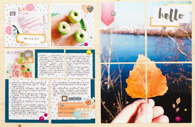 Project Life 2015, week 45 by @pionizglini