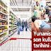 Τουρκικές εφημερίδες ειρωνεύονται τους Έλληνες για τα ληγμένα τρόφιμα!