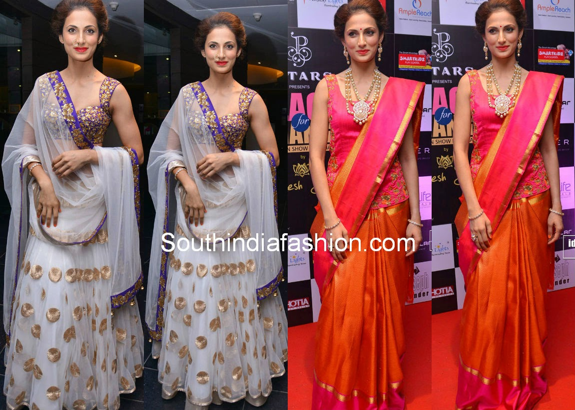 shilpa reddy at teach for change event