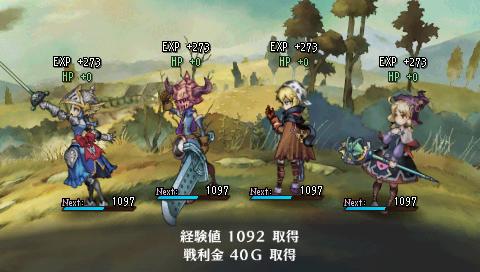 不定期ゲームレビュー: 【PS Vit...