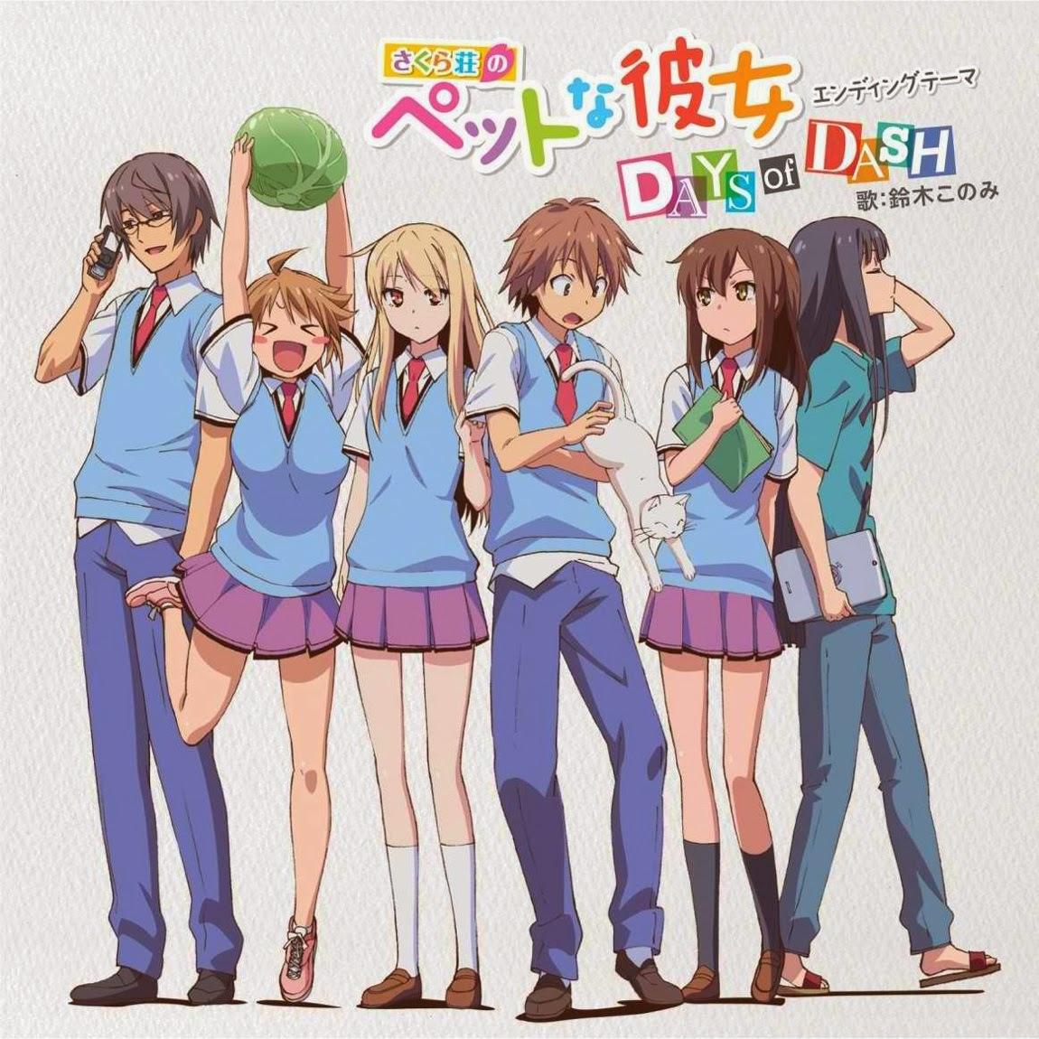Suzuki Konomi Days Of Dash Chord