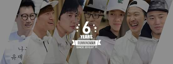 Running Man Myanmar